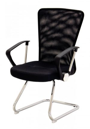 Keswick Office Chair