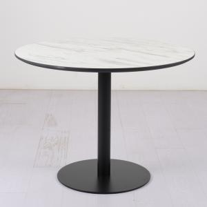 Fenton Dining Table