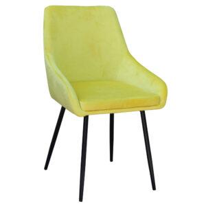Ruxley Lemon Dining Chair