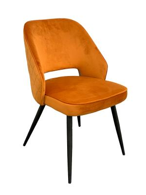 Sutton Rust Dining Chair